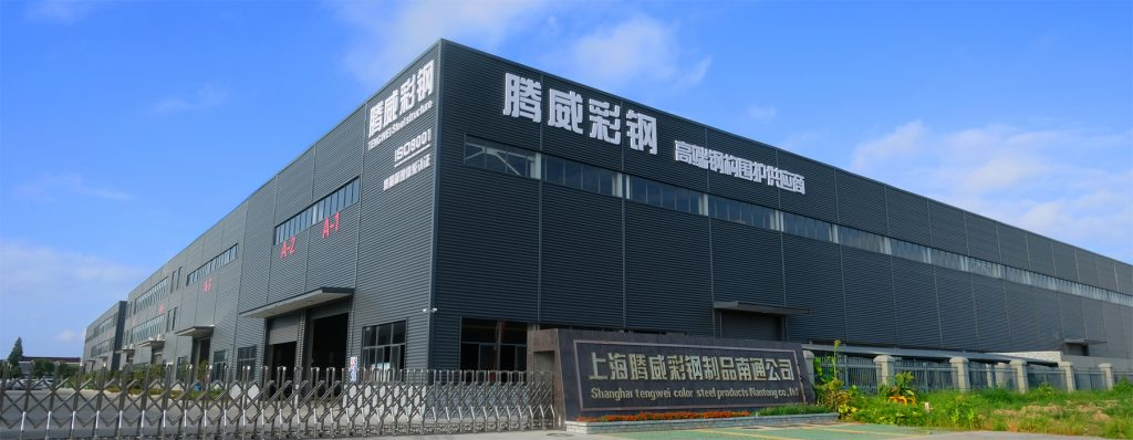 Shanghai-Topway-Steel-Nantong-Co-Ltd-1024x398